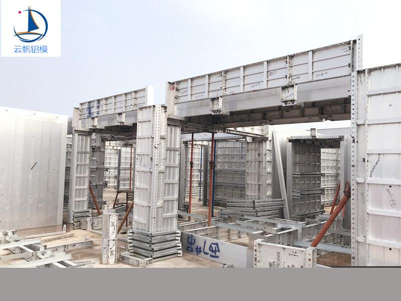 铝模板厂家租赁价格、云帆铝模厂、湘潭铝模板厂家