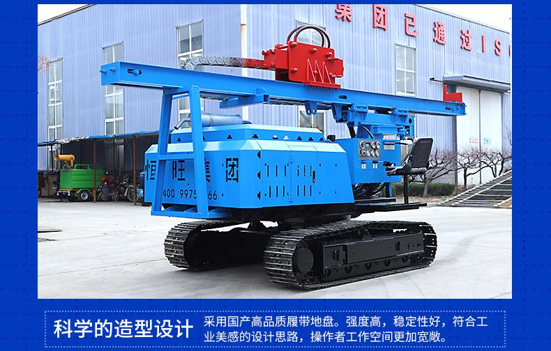 现货供应 HZDX-800L液压型打桩机 光伏桩钻孔打井机