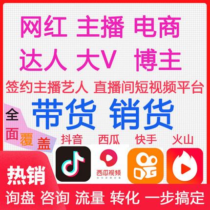 MCU机构、广州MCU机构、推神网络(查看)