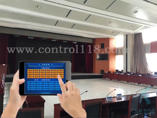 四川会议中控系统影音智能控制会议中控视频信号切换