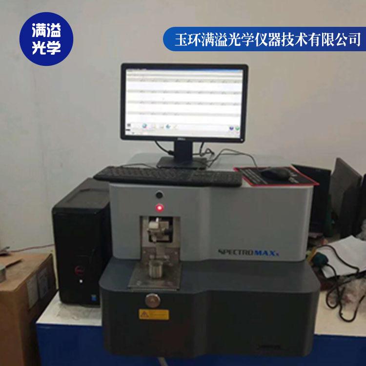 郑州光谱仪、满溢斯派克光谱仪、进口斯派克光谱仪
