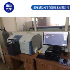 二手斯派克光谱仪出售、娄底斯派克光谱仪、满溢光学仪器(查看)