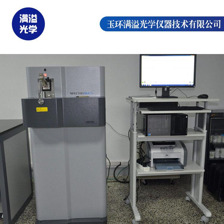 白山光谱仪、进口手持式光谱仪、满溢光学(商家)