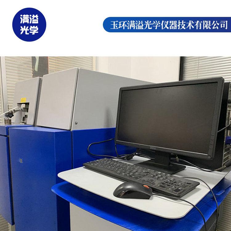 南京光譜儀、滿溢光學、回收光譜儀