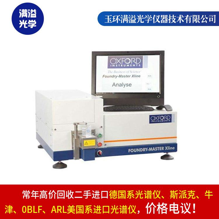 上海光譜儀、高價光譜儀回收、滿溢光學(商家)