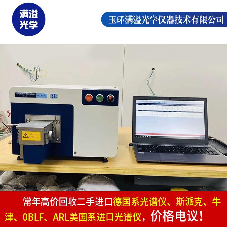 牛津光谱仪、台州光谱仪、满溢光学