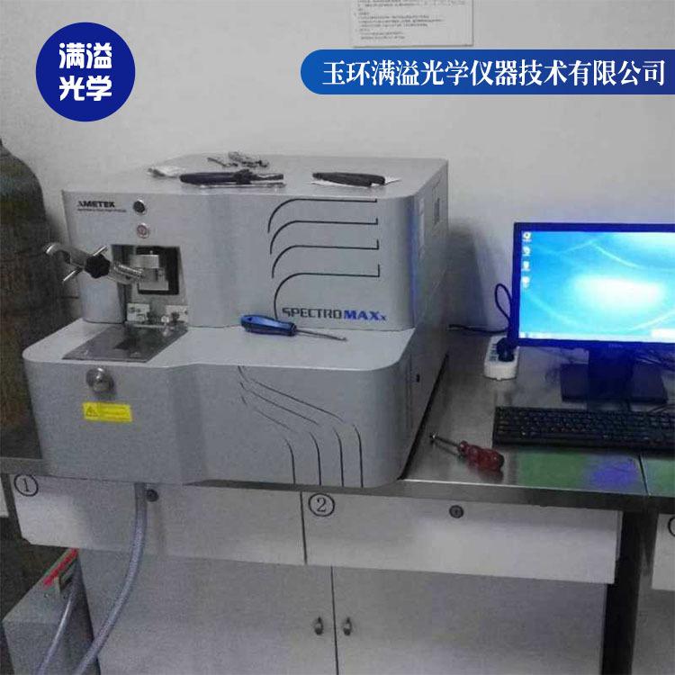 斯派克光谱仪价格、满溢光学(在线咨询)、淄博光谱仪