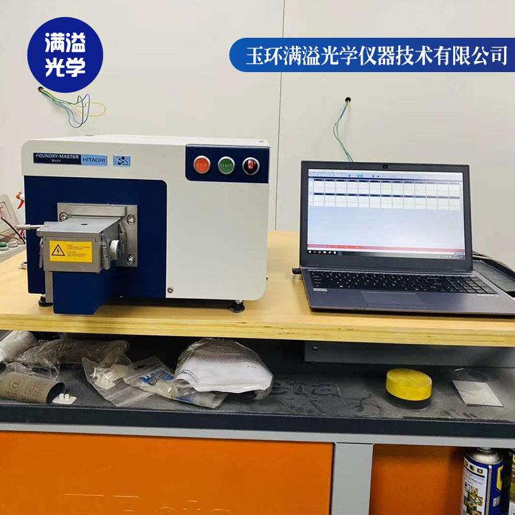 牛津光谱仪、满溢光学(在线咨询)、浙江光谱仪