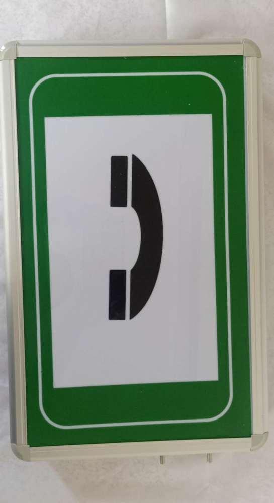 隧道电光指示标志隧道紧急电话指示标志