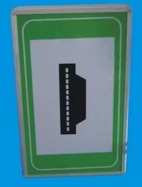 人行横洞指示标志紧急电话指示标志消防指示标志