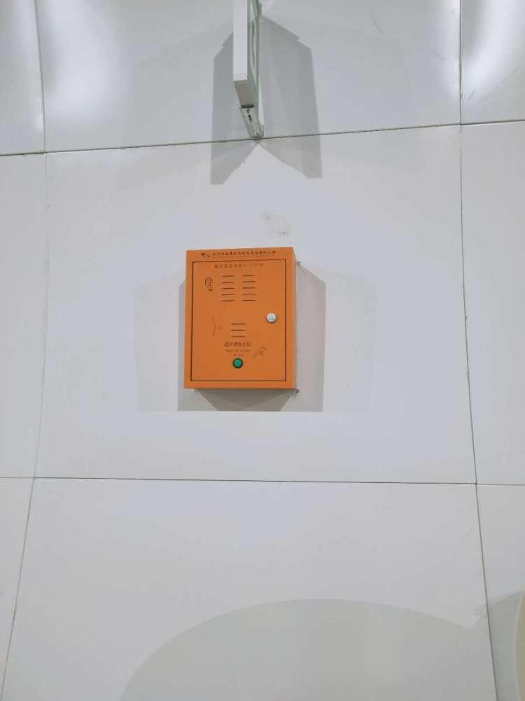 工厂直销紧急电话广播系统