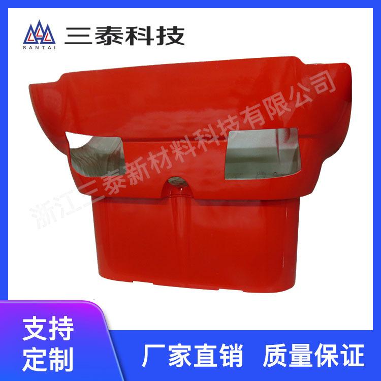 宁波复合新材料、玻璃钢复合新材料、三泰新材料(商家)