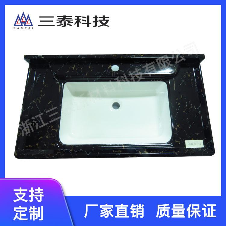 杭州SMC、三泰新材料、SMC复合材料板