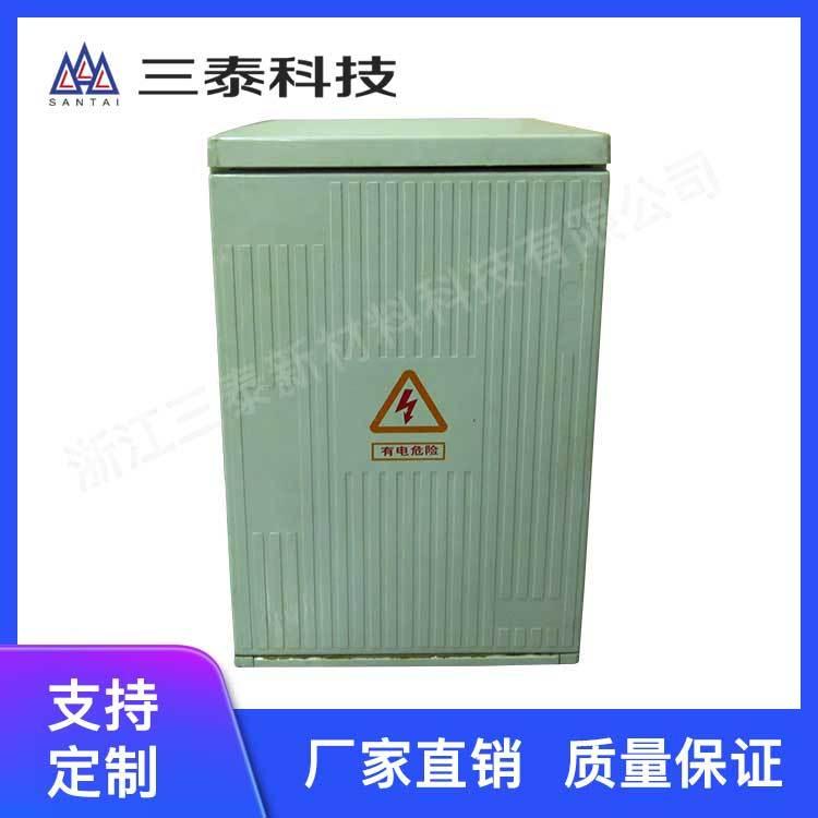 SMC复合材料板、三泰新材料(在线咨询)、绍兴SMC