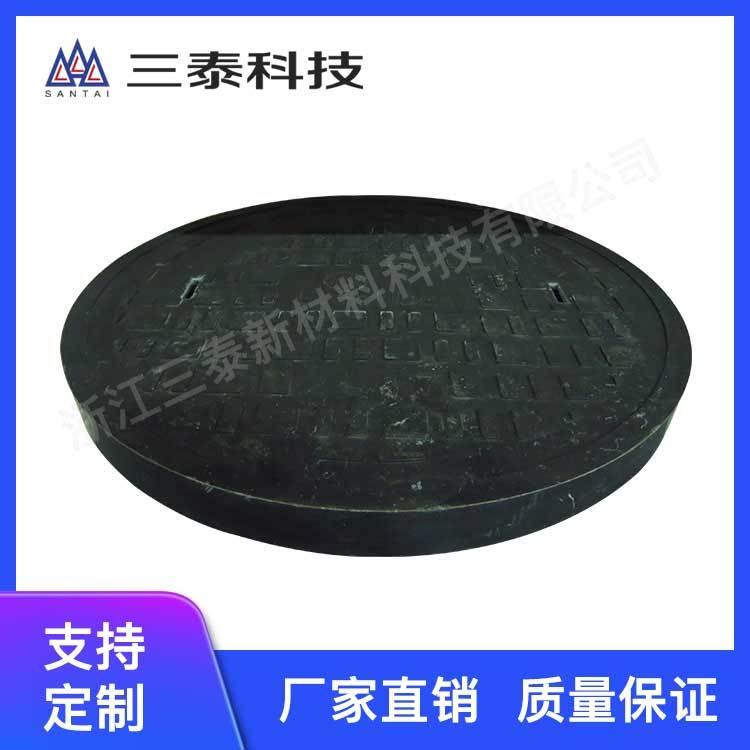 复合新材料产品、温州复合新材料、三泰新材料