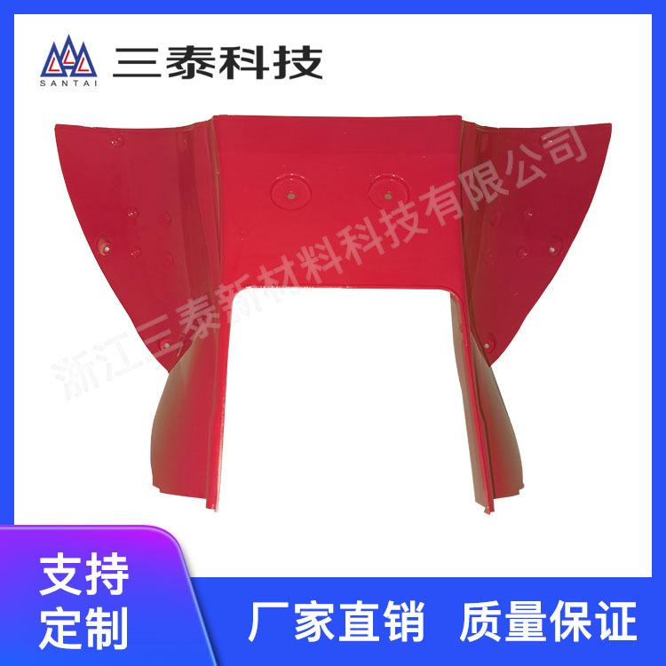嘉兴复合新材料、复合新材料代加工、三泰新材料(商家)