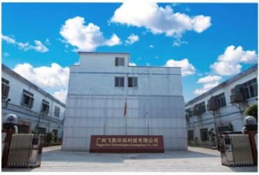 臭氧机排名、广州飞歌臭氧厂家(在线咨询)、齐齐哈尔臭氧机