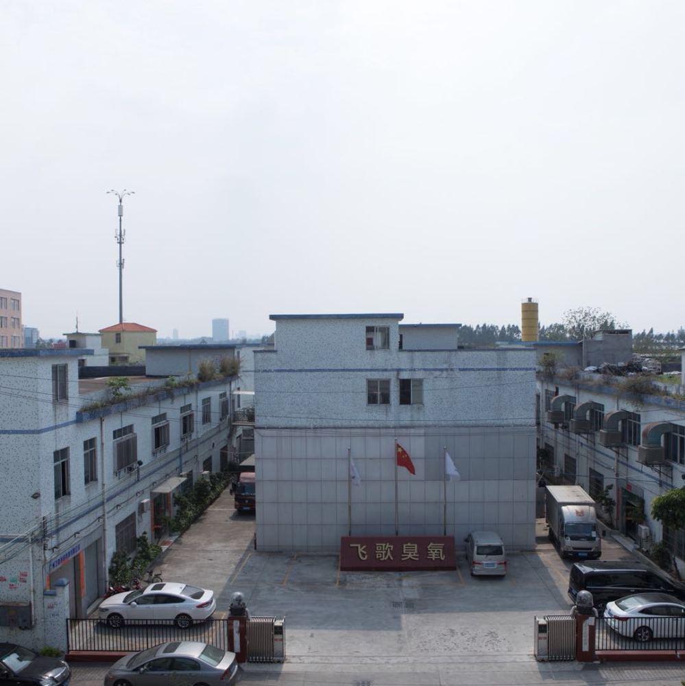 臭氧消毒机对人危害广州飞歌臭氧发生器厂家肇庆臭氧消毒机
