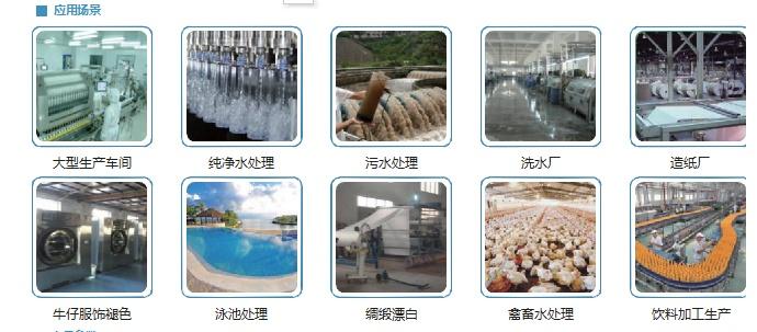 臭氧发生器水处理运用飞歌臭氧设备厂家(在线咨询)、臭氧发生器