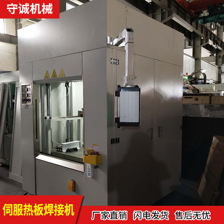 朔州振动摩擦焊接、守诚振动摩焊接代加工、进气岐管振动摩擦焊接
