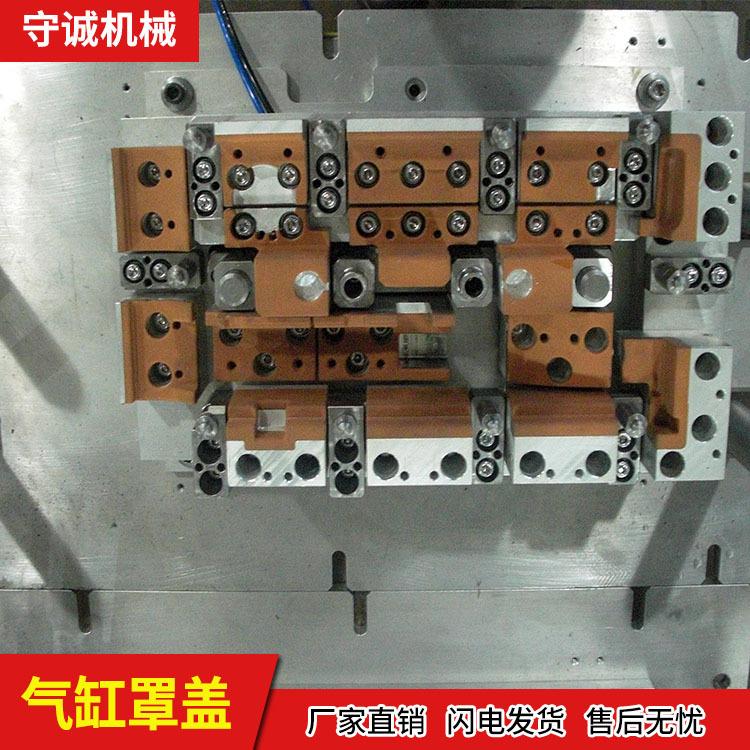 进气歧管振动摩擦焊接、守诚振动摩焊接代加工、吉安振动摩擦焊接