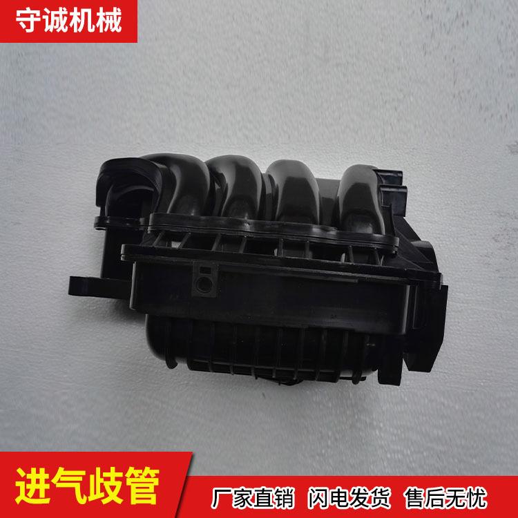 宿迁振动摩擦焊接、气缸罩盖振动摩擦焊接、守诚机械设备(商家)