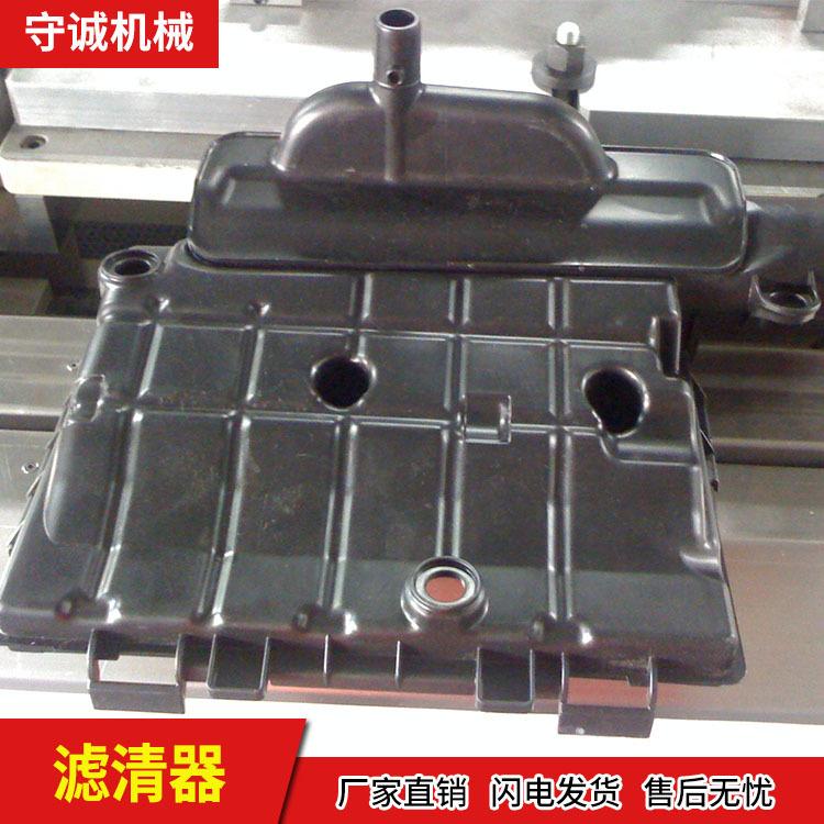 韶关振动摩擦焊接、守诚振动摩焊接代加工、车灯振动摩擦焊接