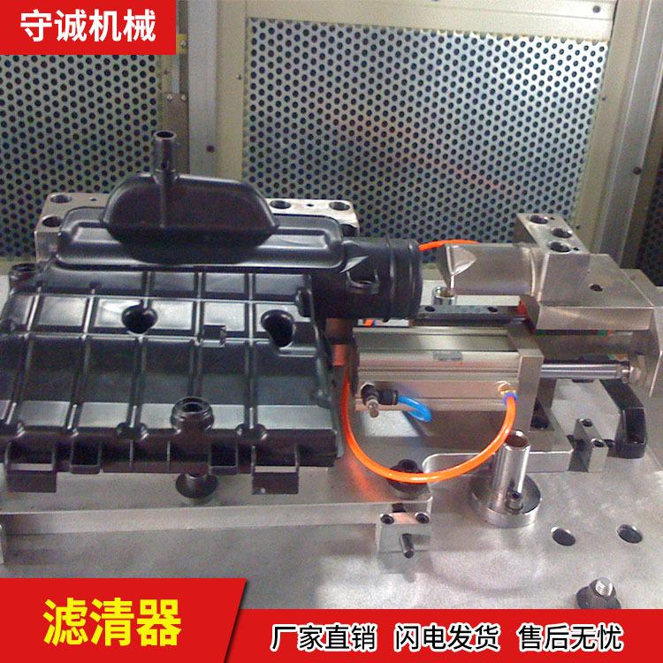 江北线性振动焊接模具守诚摩擦焊接模具厂家
