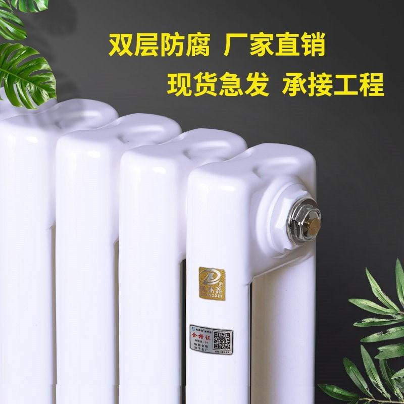 阳泉暖气片价格质保5年、河南壁挂炉批发、郑州暖气片价格