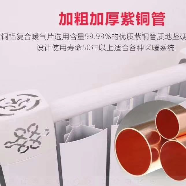 郑州暖气片安装、郑州暖气片质量好不好、郑州钢制暖气片
