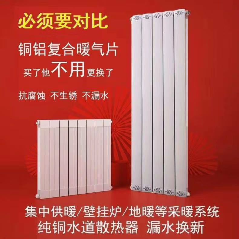 郑州暖气片安装、省直辖县级行政区划郑州暖气片、郑州暖气片价格