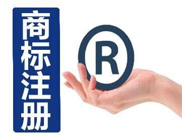 廊坊商标注册申请材料与步骤