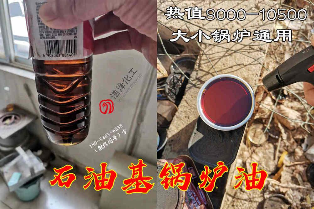 山西运城厂家批发10200热值采暖锅炉适合的烧火油气味柔
