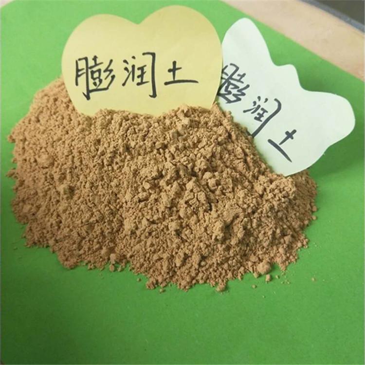 山西太原型煤粘结剂膨润土 皂土