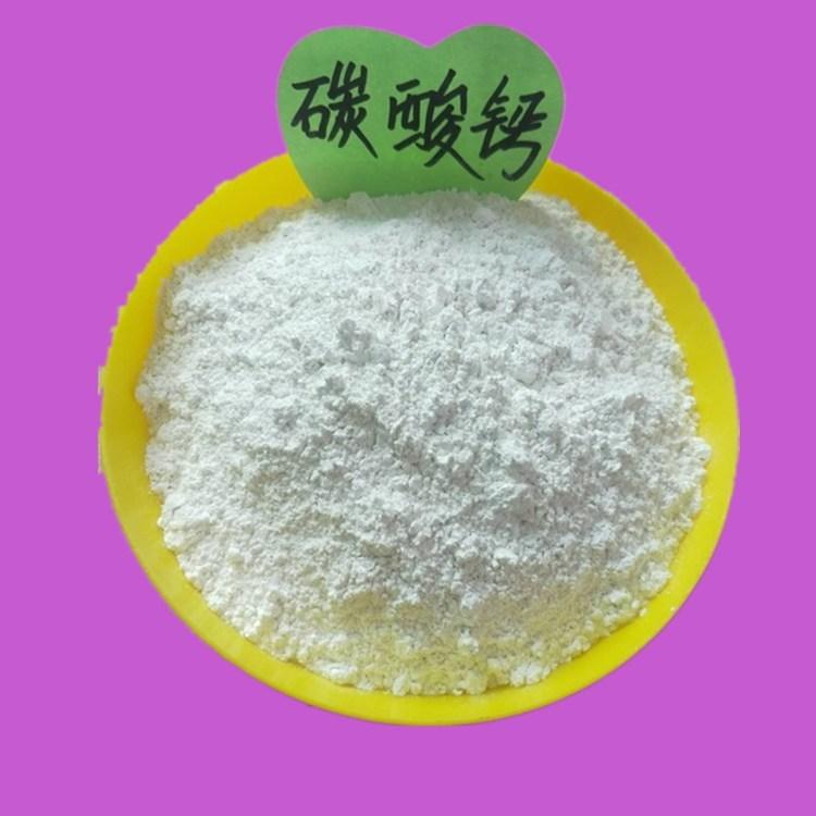 土壤调理剂碳酸钙、石家庄欧美亚(在线咨询)、承德碳酸钙