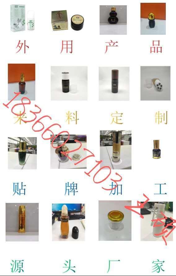 贵州舜耕药业有限公司-冷敷凝胶-医用冷敷贴-贴牌代加工厂家