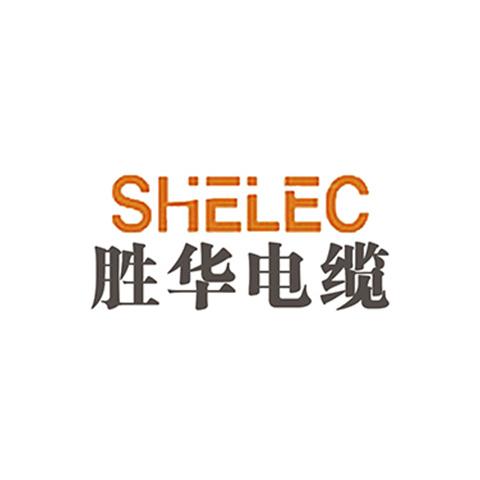 国标电线电缆厂家、大渡口电缆厂家、四川鑫昇电力设备有限公司