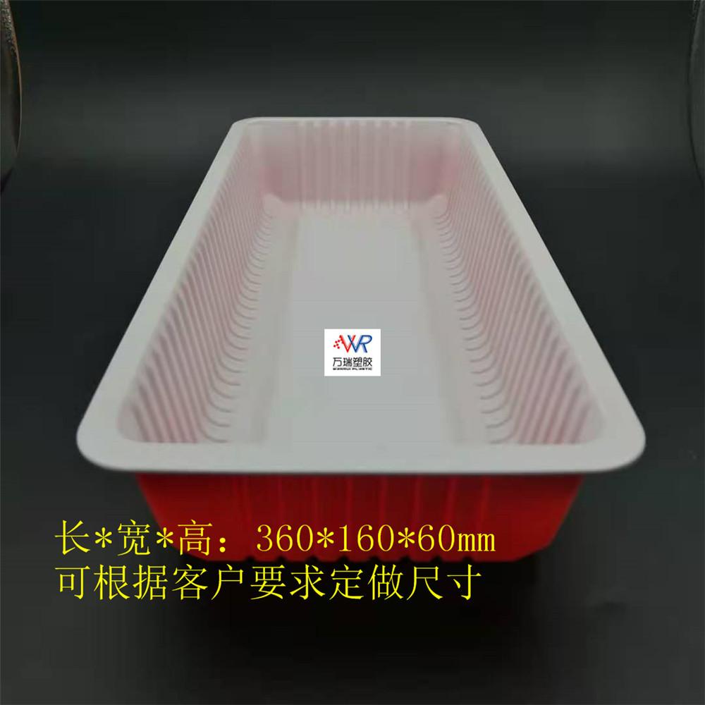 万瑞定制耐高温蒸煮低温冷冻塑料盒 鱼盒 肉串盒 封口包装盒