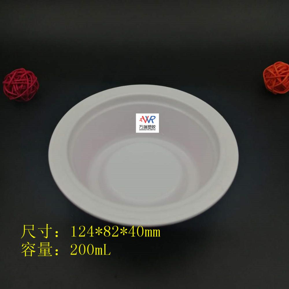厂家供应一次性pp塑料碗 燕窝碗 小米海参碗 封口包装碗