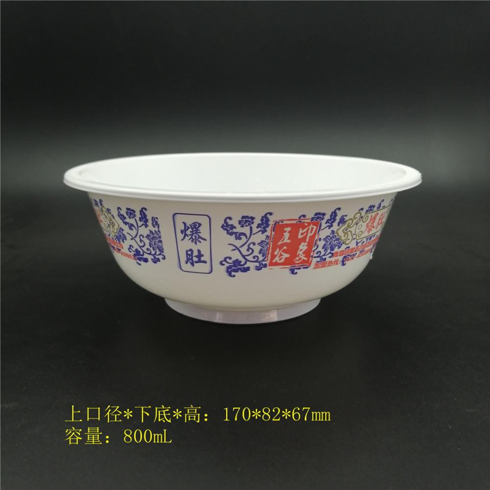 万瑞供应一次性塑料带盖打包汤碗 爆肚碗 刀削面碗 方便食品包装碗