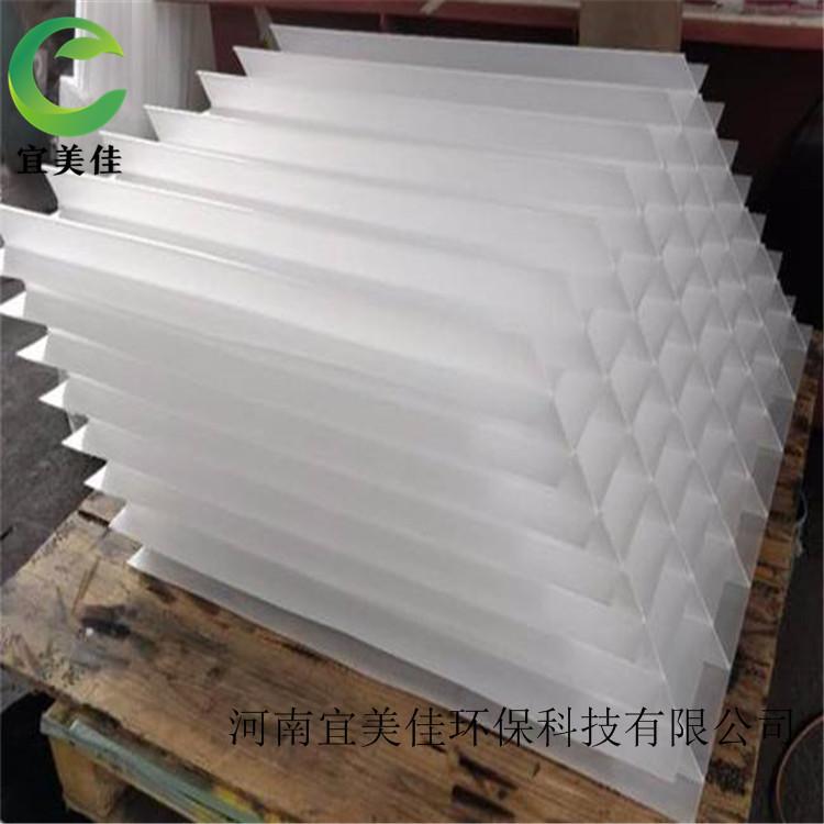 斜板沉淀池填料源头厂家 定制生产各种规格