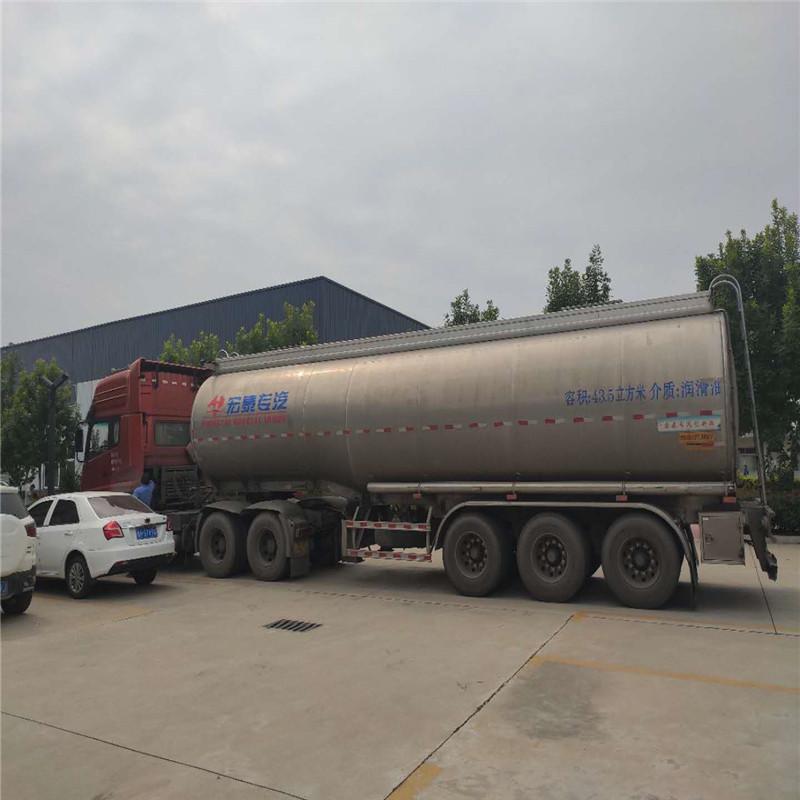 4634坦克传动油厂家 4634坦克传动油特点