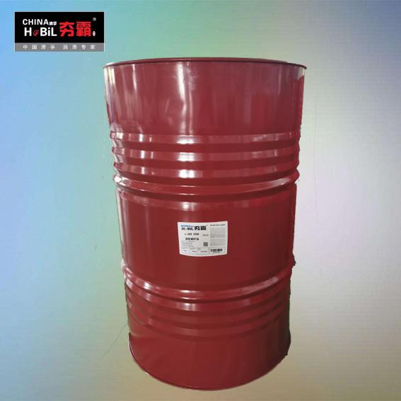 批发4607合成液压油  低价出售4607合成液压油