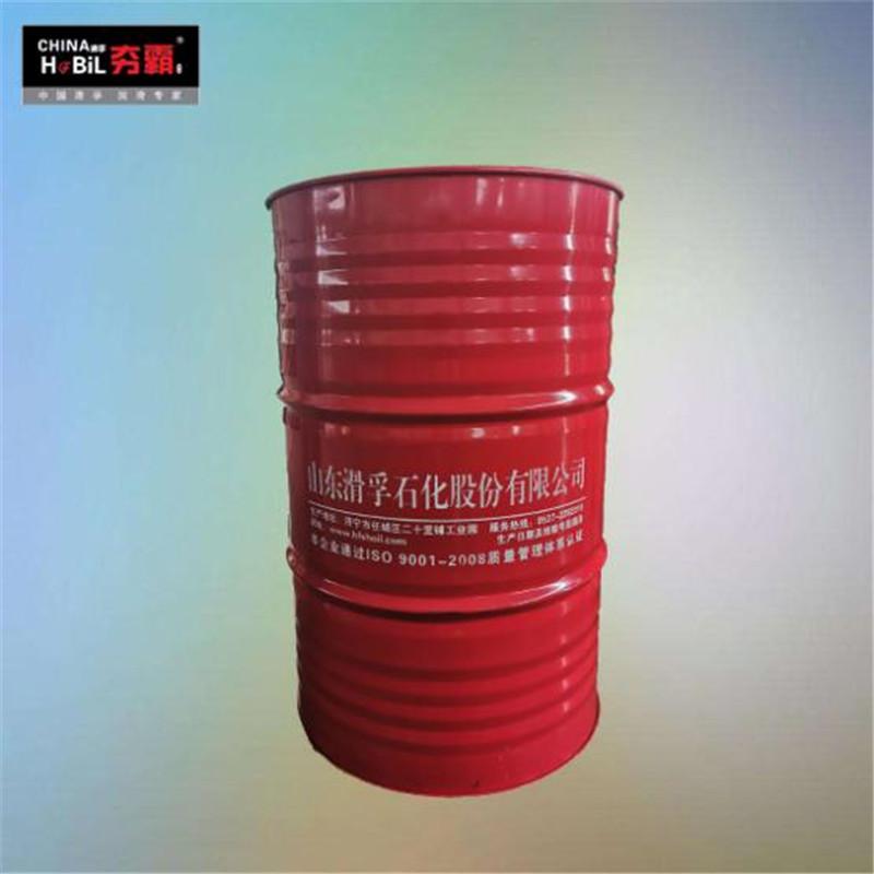 L-HGV抗银液压油厂家 矿用抗银液压油 L-HGV抗银液压油报价