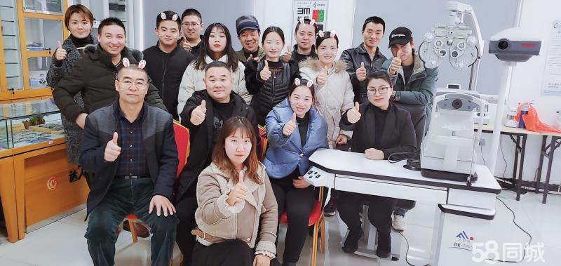 陕西专业验光师培训学校