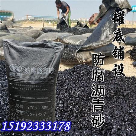 山西忻州沥青微表处恢复路面柔韧性延长使用寿命