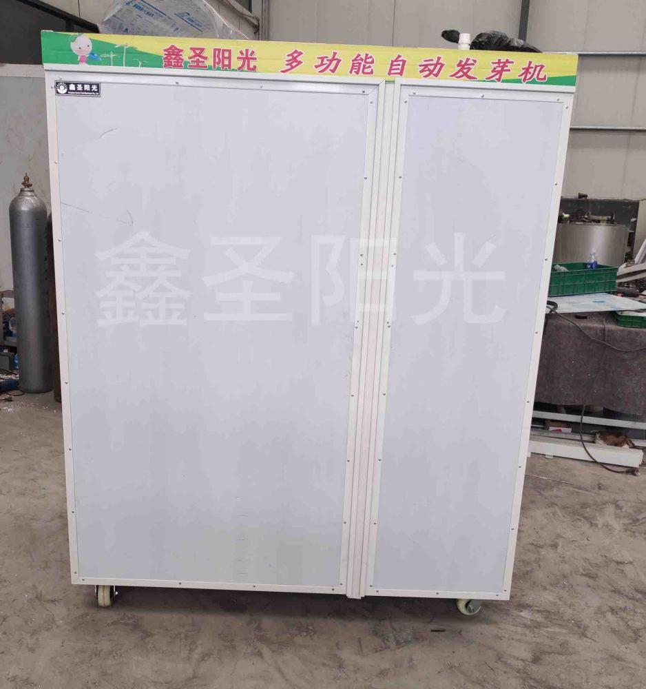 豆芽机设备的价格、滁州豆芽机、鑫圣阳光(查看)