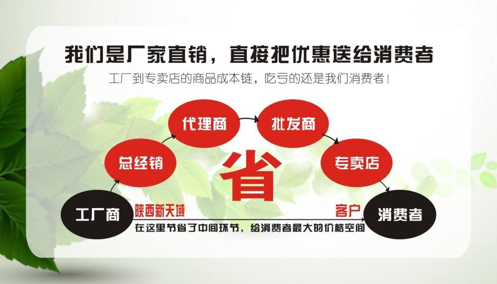 洋蓟素,朝鲜蓟提取物,纯植物提取洋蓟酸5%,厂家直销