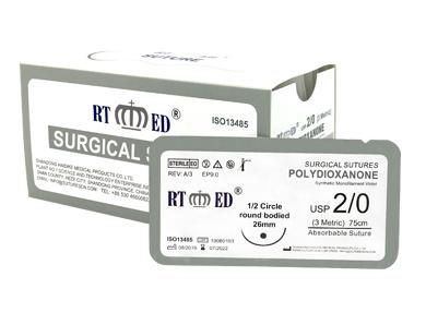 醫用縫合針線-山東海迪科醫用制品有限公司