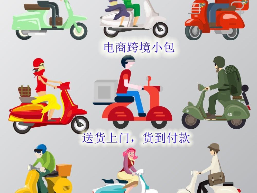 盐城国际物流、跨境电商台湾专线、越鸿国际物流(商家)